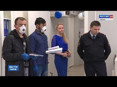 В трудной ситуации оказались трудовые мигранты, работающие в Кировской области (ГТРК Вятка)