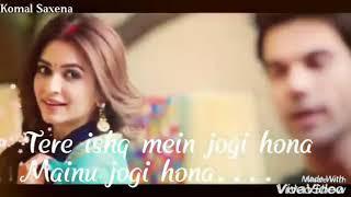 Sohna Sohna itna bhi kaise tu sohna