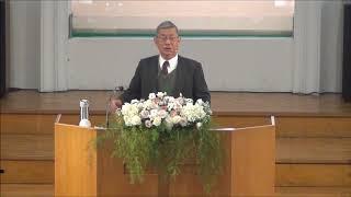 20171126浸信會仁愛堂主日信息_李朝成牧師