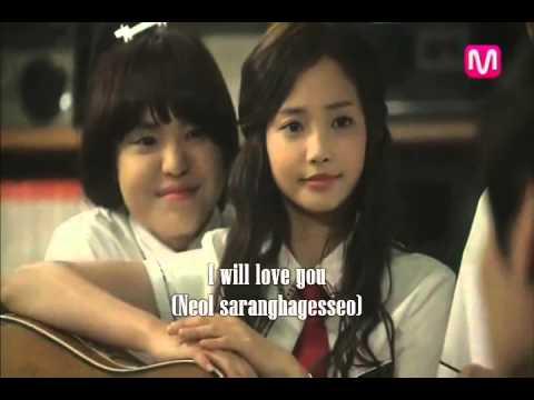 I Will Love You - Kang Haneul (강하늘) Monstar OST [English + Romanization Lyrics]