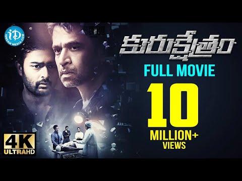 latest-telugu-full-movie-||-kurukshetram-4k-ultra-hd-movie-||-arjun-||-prasanna-||-idream-movies