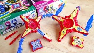 弓はミサイル発射 & 爪はデカイ!食玩 カラクリヘンゲン 全3種 弓モードと爪モードをレビュー!からくりキット ニンニンジャー thumbnail