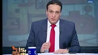 عماد الصديق : إنشاء بنك التبرع بالأعضاء يقضي على الاتجار بالبشر