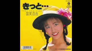 Yuri Kunizane - Kitto... / 国実百合 「きっと…」