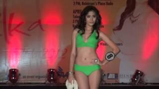 Miss Silka 2012 - Iloilo leg - Swimsuit ...