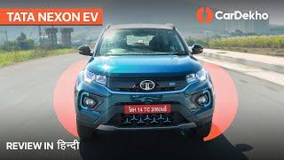 (हिन्दी) Tata Nexon EV Battery Drained Review! | Minimum Real World Range, 0-100kmph Test |