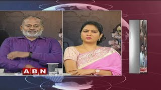 Discussion On Abduction Against Child And Women | Part 1 | ABN Telugu