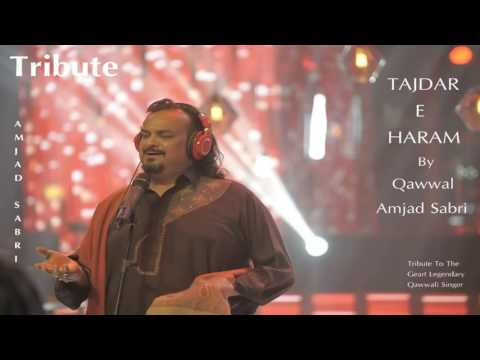 Amjad Sabri, Tajdar-e-Haram, Coke Studio Season 9 [LEAKED
