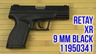 Розпакування Retay XR 9 мм Black 11950341