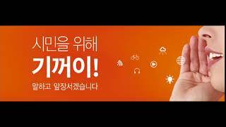 [케이에스피뉴스] 화성시의회 광고 인터넷배너시민에게가까…