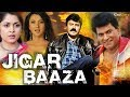 Jigar Baaz│Dubbed Action Packed Movie │Balakrishna, Ramya Krishna