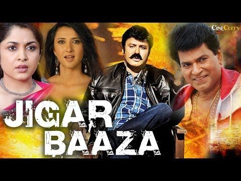 Jigar Baaz│Dubbed Action Packed Movie │Balakrishna, Ramya Krishna