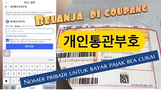 BELANJA DI COUPANG TUTORIAL ME…