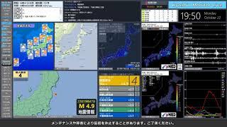 【福島県沖】 2018年10月22日 19時47分(最大震度4)
