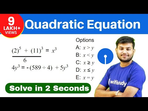 11:00 AM Math Magic by Sahil Sir | Quadratic Equation Tricks | अबकी बार SBI पार I Day #02