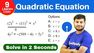 Quadratic Equation Tricks | Quadratic Equation Shortcuts for SBI thumbnail