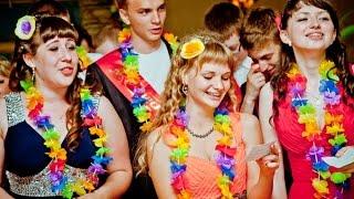 видео Гавайская вечеринка