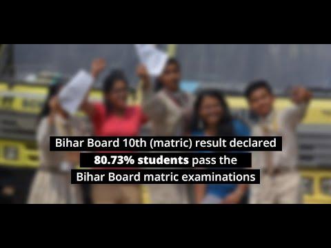 Bihar Board 10th matric result 2019 declared, 80 73% students pass