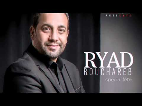 Ryad Bouchareb -