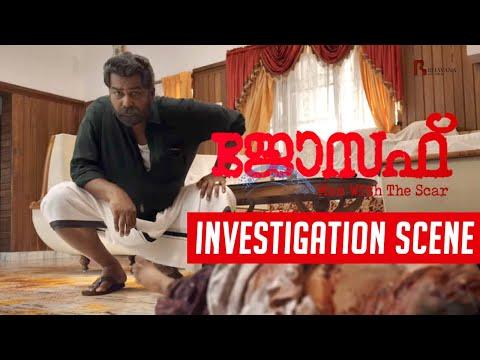 Investigation Scene | Joseph Movie | Joju George