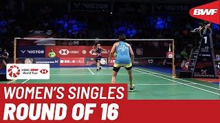 R16 | WS | Michelle LI (CAN) vs. TAI Tzu Ying (TPE) [4] | BWF 2019