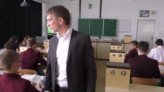 Никитюк В.  М.  фізика урок