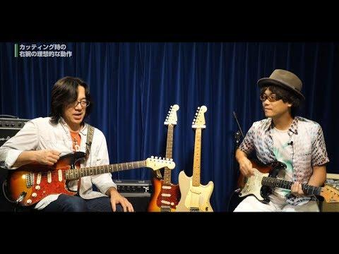 トモ藤田 Guitar World USA & JAPAN~トライアドの先へ Lecture & Documentary~【ダイジェスト】