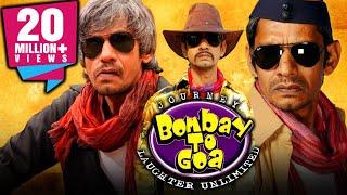 VIJAY RAAZ Best Comedy Hindi Full Movie | Journey Bombay To Goa (जर्नी बॉम्बे टू गोवा) | Sunil Pal