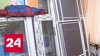 видео Как выбрать и купить пластиковые окна в Новосибирске
