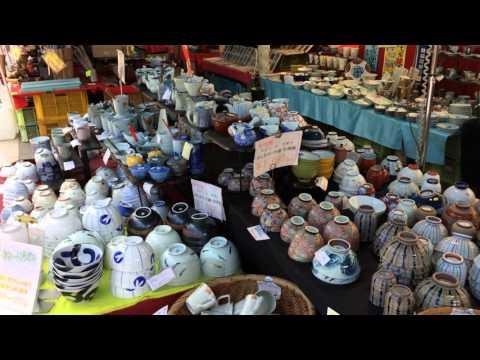 Ueno Park Japanese Pottery Market