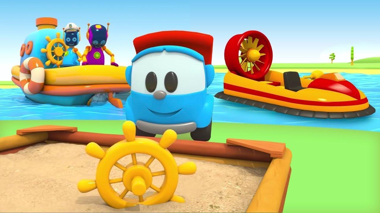 Léo vai construir os barcos.  Léo o caminhão. Coleção dos desenhos animados em português Brasil.