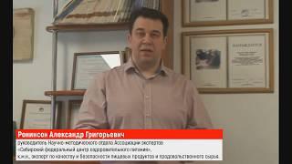 Промо ЗП ЗН Краснодар 3-4 июля 2018