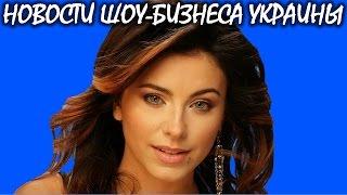 В России отменили концерт Ани Лорак. Новости шоу-бизнеса Украины.