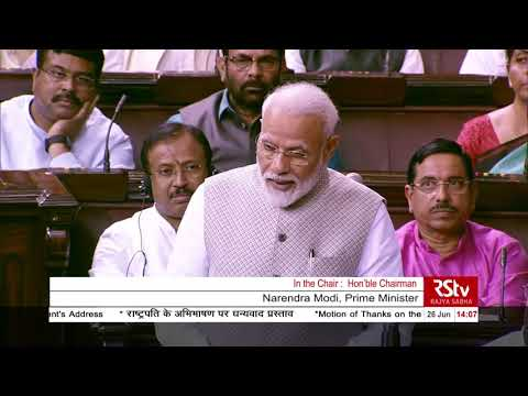 PM Narendra Modi's Reply | Motion of Thanks to the President's Address in Rajya Sabha