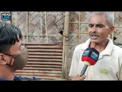 #VOXPOP || গুৱাহাটীৰ পাহাৰত মাটিৰ পট্টা, কি কয় পাহাৰবাসীয়ে?…