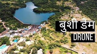 Bushi Dam, Lonavala - बुशी डैम, लोणावला