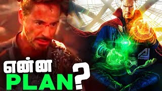 Avengers 4 Dr Strange PLAN Revealed (தமிழ்)