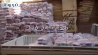 بالفيديو:  طرح 50 طن سكر بالفيوم