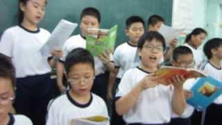 Thiếu Nhi Sài Gòn Hát - Khoảng Lặng Phía Sau Thầy - Tập Thể 5B Tiểu Hoc Mê Linh