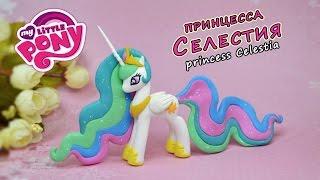 принцесса Селестия  Май Литл Пони. Полимерная глина мастер класс My Little Pony princess Celestia