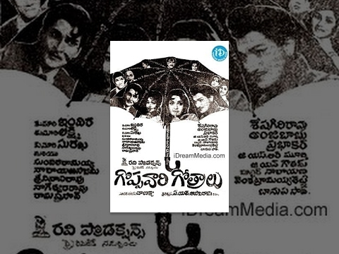 Goppavari Gotralu Telugu Full Movie || Seshagiri Rao, Indira || A L Apparao || Ravi