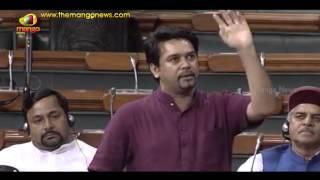 Anurag Thakur Powerful Speech On Yakub Memon dangle | Extremism Charges Human Rights