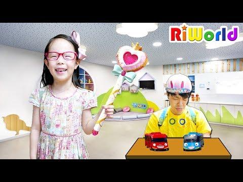 毽洂鞚搓皜 靹犾儩雼橃溂搿� 氤�頄堧嫟.(氚橃爠欤检潣) 靾橃梾鞁滉皠鞐� 鞛ル倻臧� 臧�歆�瓿� 雴�氅� 鞎堧悩欤�!!! Daddy turn into a little boy. Kids Toy  毽洂靹胳儊