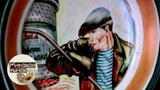 видео «Московская ярмарка старины»