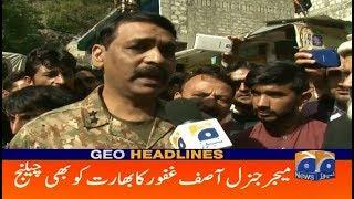 Geo Headlines 07 PM | DG ISPR Ka India Ko Bhi Challenge | 22nd October 2019
