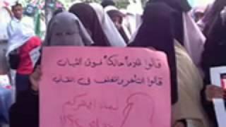 حملة النقاب جامعة حلوان طلاب الاخوان Nikab in helwan ikhwan
