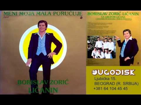 Zoran Djordjevic - Levacki vez - (Audio 1982)