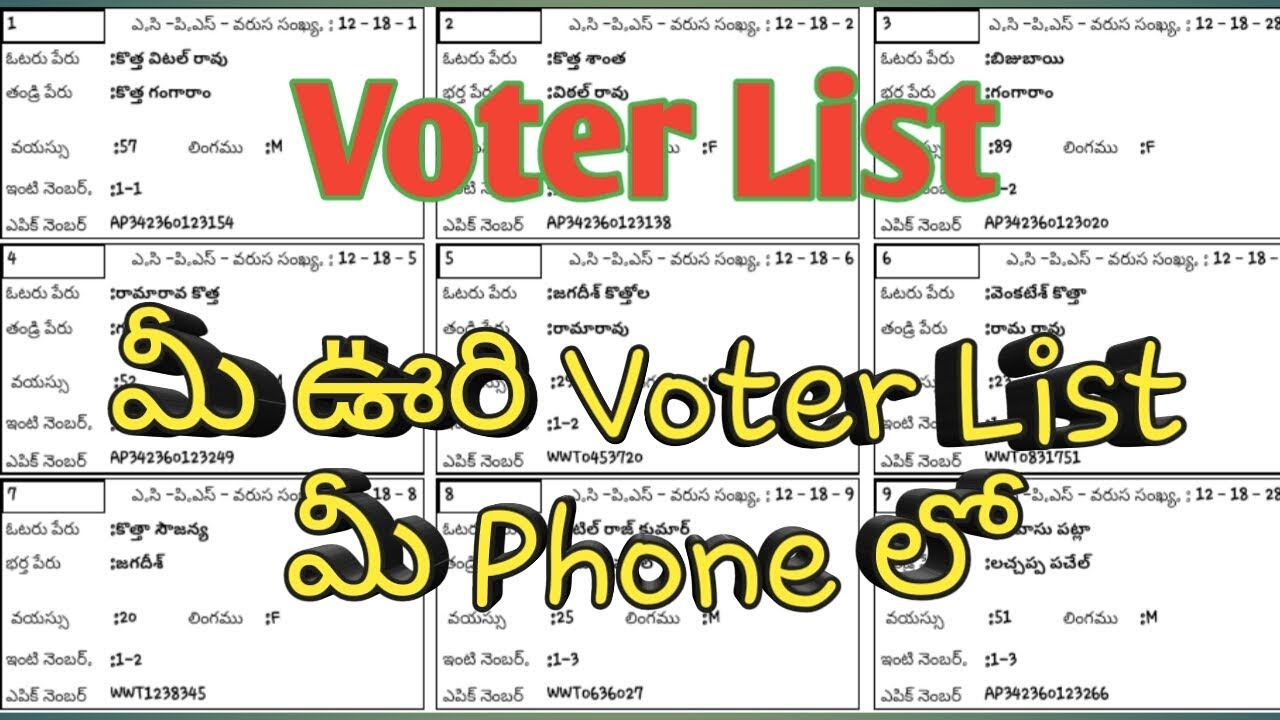 How to download voter list telangana  2019 Election voter list download