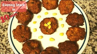 Easy Corn Snack Recipe In Telugu | Corn Fritters | Indian Style Corn Recipe | #Cornrecipes