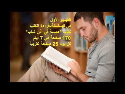 حكم مشاهدة الصور الاباحية في رمضان